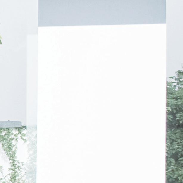 Das Bild zeigt Flächenpaneelvorhänge in Nahansicht.